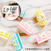 韓國 化妝小物 空氣瀏海雙層髮捲夾 捲髮器 髮夾 3入/組 (大)