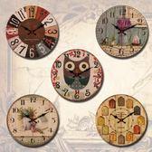 鐘表掛鐘客廳14英寸家用臥室時鐘復古店鋪掛表現代時尚靜音石英鐘   麻吉鋪