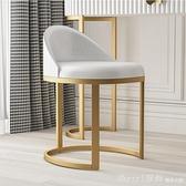 化妝椅北歐簡約家用梳妝台凳子輕奢靠背化妝椅子 臥室網紅梳妝凳子開春特惠YTL