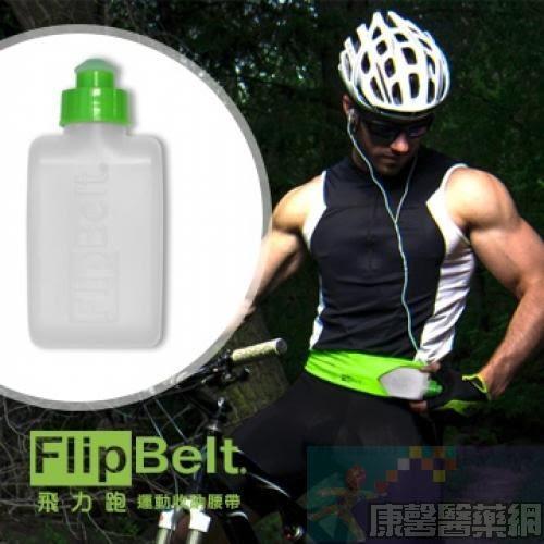 FlipBelt 飛力跑運動腰帶專用水壺-150ml