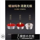 酥油燈 酥油燈供佛燈家用供佛的拜神用品紅蠟燭1/4/8個小時100粒長明無煙【快速出貨】
