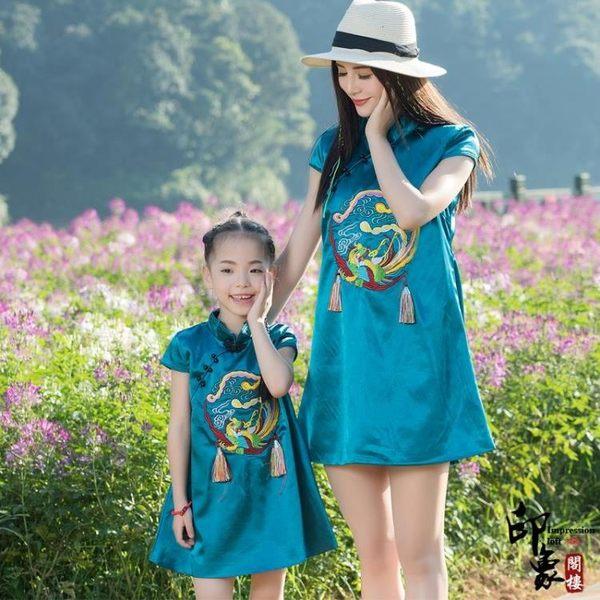 漢服古裝實拍民國復古改良旗袍流蘇修飾繡連身裙女親子