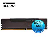 KLEVV 科賦 BOLT X DDR4 3200/16GB RAM 超頻記憶體 KD4AGU880-32A160T