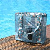 網格 游泳 運動 洗簌袋 防水包 收納袋