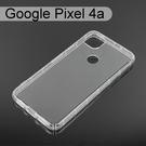 【ACEICE】氣墊空壓透明軟殼 Google Pixel 4a (5.81吋)