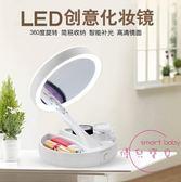 LED化妝鏡帶燈 台式儲物創意禮品書桌面公主少女心宿舍梳妝鏡子