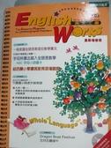 【書寶二手書T6/語言學習_YHR】英文工廠3:全語言教學_2/e_有CD_東西出版