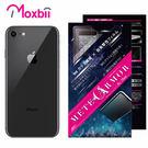 Moxbii Apple iPhone 8 太空盾 Plus 9H 抗衝擊 背面保護貼(非滿版)