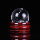 念慈閣天然白水晶球風水擺件招財益智原石打磨也可隨身攜帶