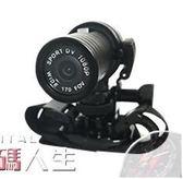 行車記錄器正品高清摩托車自行車防水記錄儀 頭盔戶外航拍騎行車1080P攝像機 數碼人生igo