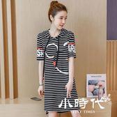 大碼短袖洋裝 女連身裙夏裝時尚印花燙鉆洋氣條紋連身裙潮