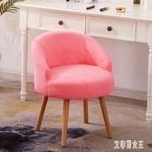 北歐化妝椅臥室現代簡約粉色靠背公主可愛少女女生梳妝凳小巧 yu5327【艾菲爾女王】