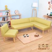 【諾雅度】Melissa梅莉莎簡約百變沙發組(兩色)綠色