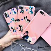 可愛少女粉狗狗 蘋果7手機殼iPhone8plus藍光軟殼6s亮面全包邊潮禮物限時八九折