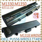 DELL 電池-戴爾電池 XPS 1330,M1330,M1330H電池,M1318,M1350,PU556,WR053,CR036, NX511, PU563, TT485