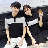 情侶裝夏裝新款韓版拼色短袖POLO領連身裙學生翻領T恤衫男潮     潮流前線