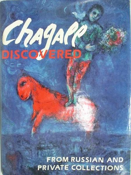 【書寶二手書T8/藝術_FGL】Chagall Discovered
