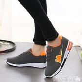 運動鞋女鞋韓版春季新款百搭學生原宿平底跑步鞋單鞋春季特賣