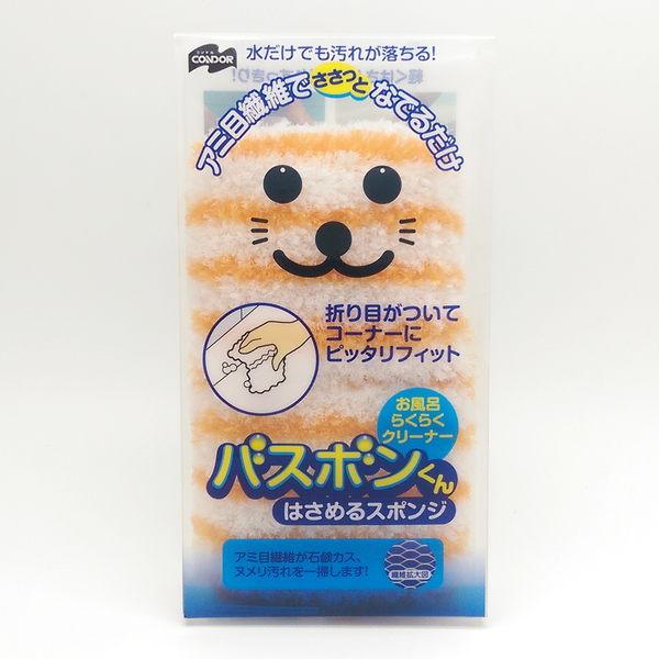 日本山崎產業小海豹風呂浴室清潔海棉 抹布-橘色(#251417) 過年大掃除 居家清潔 - 超級BABY