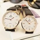 手錶 韓版時尚簡約休閒大氣潮手錶男女士學生防水情侶女錶超薄男錶石英『快速出貨』