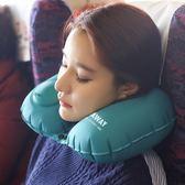 便攜旅行睡覺神器護頸脖子u型枕坐車長途按壓充氣枕頭飛機u形頸枕   蓓娜衣都