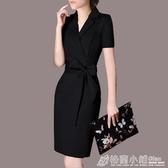 短袖洋裝修身女裝OL氣質職業裝正裝包臀裙子 格蘭小鋪