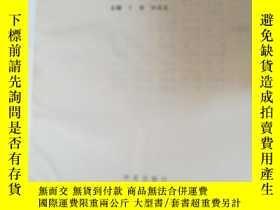 二手書博民逛書店罕見中華人民共和國銀行法實務全書——市場經濟法律通釋叢書Y119
