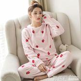 珊瑚絨睡衣女士秋冬季長袖韓版法蘭絨加厚甜美可愛冬天家居服套裝