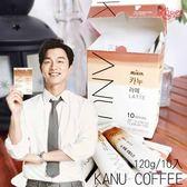 韓國 KANU 無糖拿鐵 漸層包裝 孔劉代言 拿鐵 即溶咖啡 咖啡包 無糖 鬼怪 120g/10入