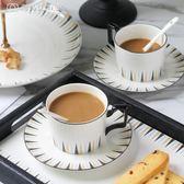 歐式咖啡杯套裝簡約家用下午茶杯骨瓷掛耳咖啡杯碟意式個性紅茶杯 中秋節好康下殺