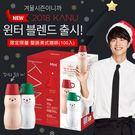 韓國 Maxim 麥心 KANU 限量聖誕雪人 美式咖啡 附保溫瓶 (100入) 咖啡 即溶咖啡 韓國咖啡 沖泡 聖誕