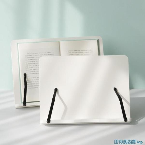 閱讀架 白色ins風閱讀架讀書架看書支架小學生書夾固定書本考研神器兒童課本夾書器 快速出貨