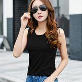 女士純色棉吊帶背心韓版夏裝新款圓領無袖打底衫外穿內搭t恤上衣『韓女王』