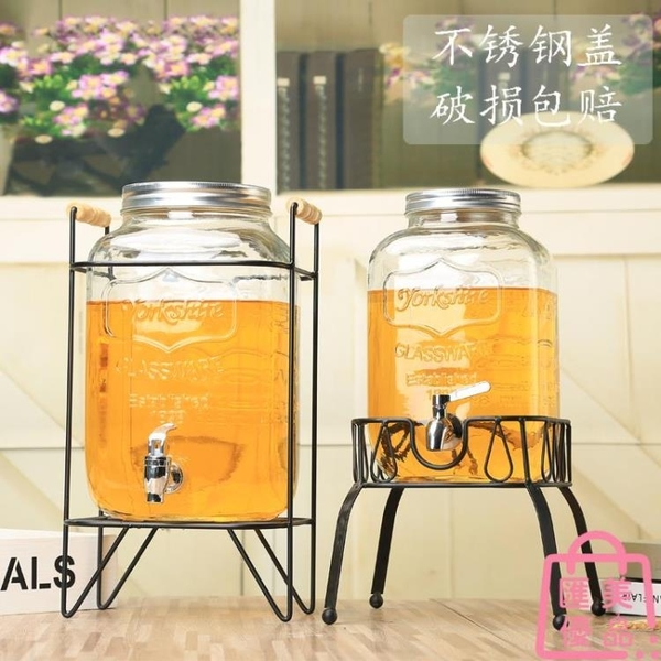 冷水壺超大容量玻璃罐自助飲料桶商用果汁罐帶龍頭可樂桶容器【匯美優品】