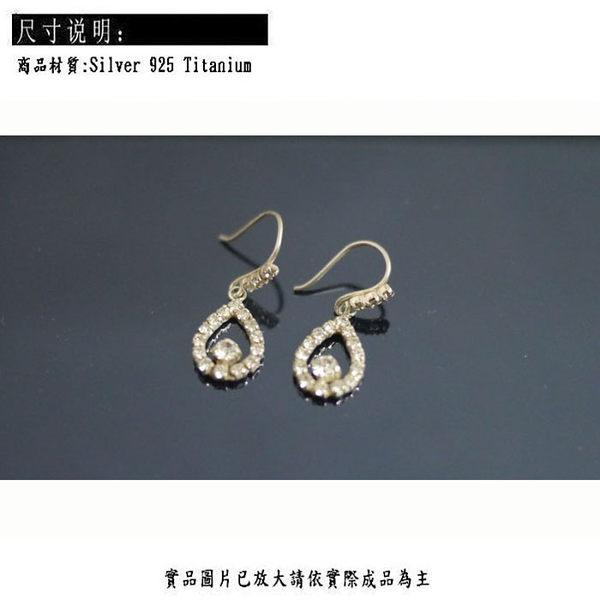 ╭☆ Silver shop ☆╯純銀 S925 耳環[ se 068 ]