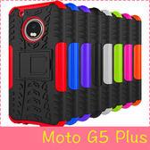 【萌萌噠】摩托羅拉 Moto G5 Plus (5.2吋)  輪胎紋矽膠套 軟殼 全包帶支架 二合一組合款 手機套