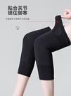 加厚護膝蓋套保暖
