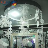 開運吊飾 安陽 繞毛立體雪花片套裝 聖誕樹裝飾品掛件創意舞臺吊飾節日禮品 卡菲婭