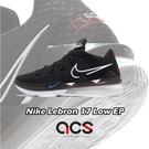 【六折特賣】Nike 籃球鞋 Lebro...
