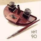 義大利 Bortoletti set90 沾水筆+黑色墨水兩瓶+壓墨器+筆檯 組合 21501168401706 / 組