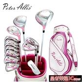 高爾夫球桿 peterallis高爾夫球桿男女士套桿全套桿初學桿練習球桿YTL