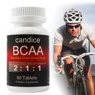 【Candice】康迪斯BCAA支鏈胺基酸錠(60錠/瓶)