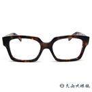 角矢甚治郎 日本手工眼鏡 豪系列 十兵衛...