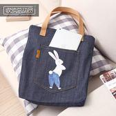 大號手提袋大容量購物袋學生韓版裝書環保帆布袋子包女單肩小清新 【限時八五折】