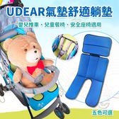 【嬰兒推車坐墊】台灣製 舒適透氣嬰兒躺墊 睡墊 坐墊 汽座墊 椅墊 安全座椅墊 嬰兒坐墊 禮物