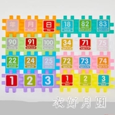 兒童塑料積木拼裝玩具開發男女孩益智力拼插接方塊 QW8618【衣好月圓】
