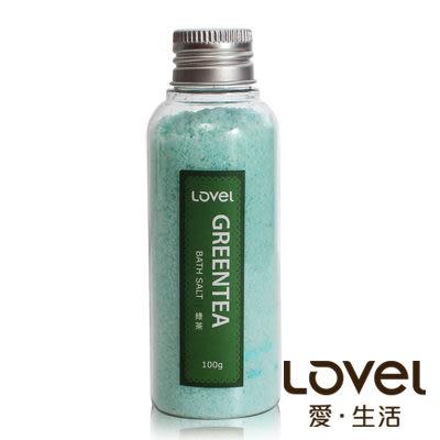 Lovel 天然井鹽/香氛沐浴鹽100g一入組(清新綠茶)