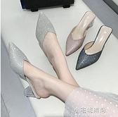 高跟涼鞋 包頭半拖鞋女外穿夏新款百搭中跟粗跟穆勒鞋高跟涼拖  【全館免運】
