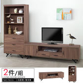 Homelike 愛爾客廳二件組(書櫃/電視櫃)-免組裝