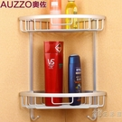 太空鋁衛浴架子三角形壁掛式收納廁所洗手間衛生間浴室置物架角籃 HM 小時光生活館